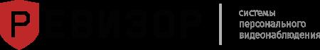Логотип РЕВИЗОР